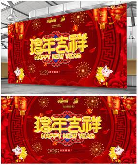 红色新年气氛舞台背景海报