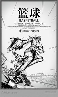 简易篮球海报设计
