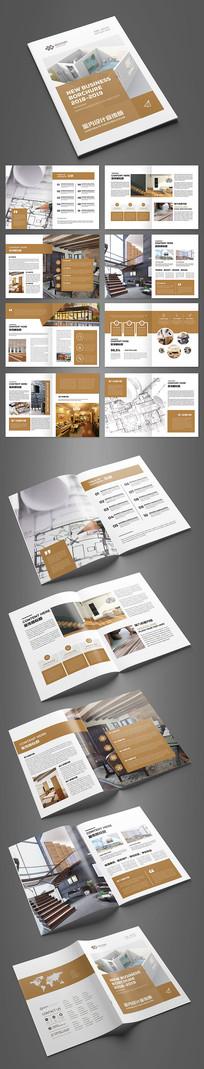 简约大气装修装饰公司画册设计