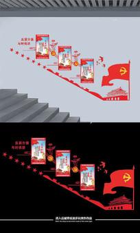 楼道走廊廉政文化墙