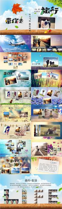 旅游相册纪念册PPT模板