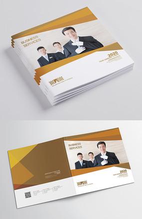 商务旅游酒店服务形象画册封面