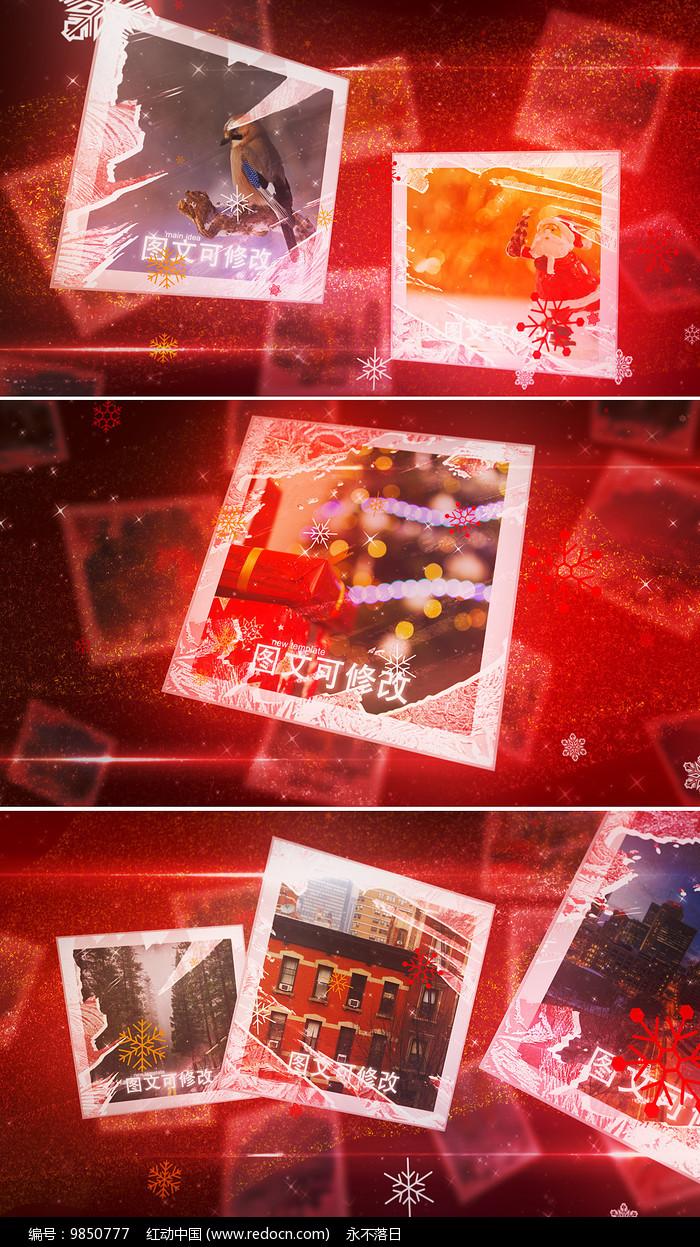 圣诞节新年片头ae模板 图片
