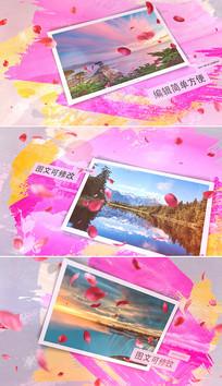 唯美玫瑰花瓣婚礼相册模板