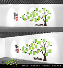 照片树企业文化墙