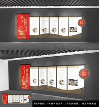 中国风社区文化展板