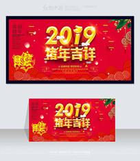 2019金猪贺岁时尚节日海报
