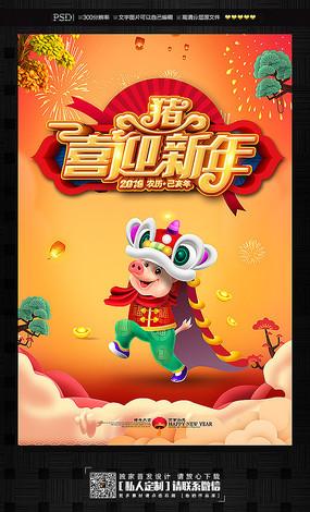 2019猪年大吉新年海报图片