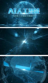 AI人工智能引领未来科技AE模板 aep
