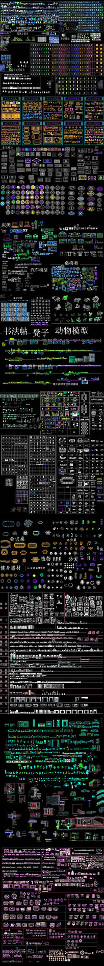 CAD素材图库