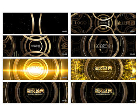 颁奖盛典AE模板