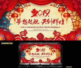 创意中国风2019猪年会背景