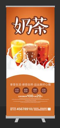 冬季热饮奶茶店展架设计