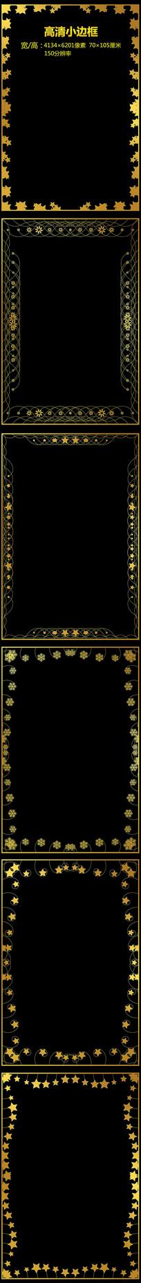 高档金色花纹边框模板