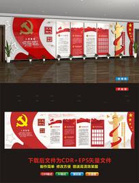 红色大气立体党建文化墙