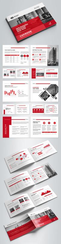红色企业文化宣传册设计模板