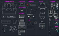 家居CAD动态图库