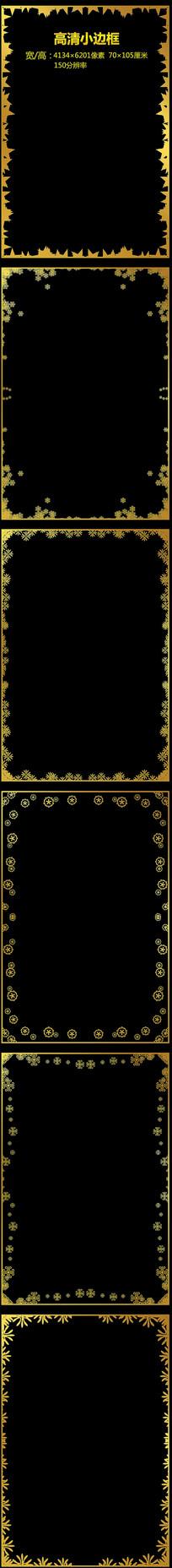 金色古典证书花纹边框