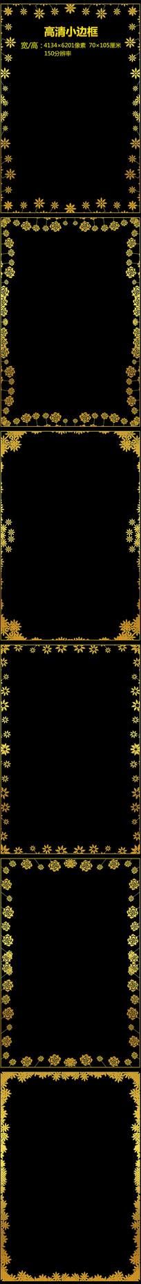 金色花边花纹边框设计