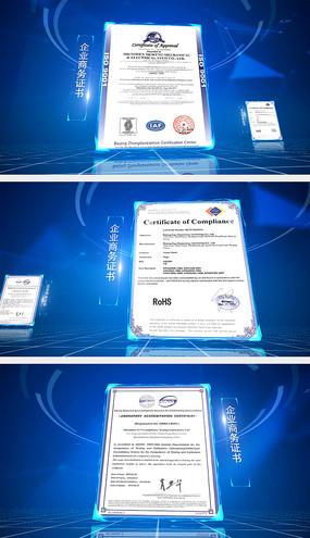 蓝色科技感企业商务证书展示视频