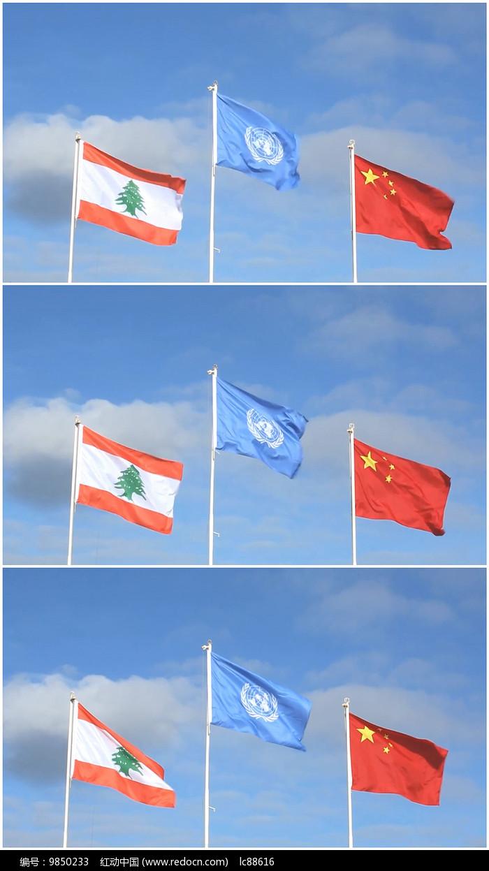联合国国旗中国旗帜飘扬视频
