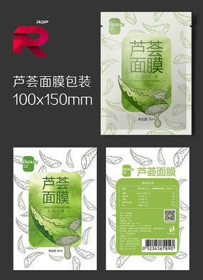面膜包装芦荟
