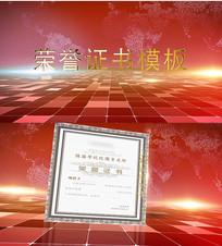 荣誉证书AE模板