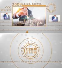 时间线企业发展历程AE模板