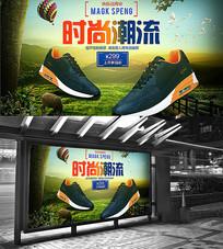淘宝天猫男鞋海报