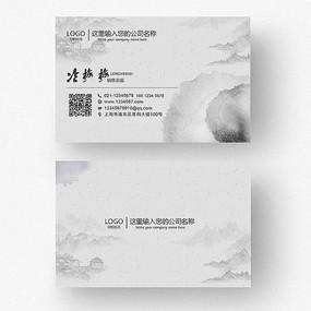 中国风水墨名片