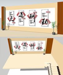 中式企业文化宣传展板积极进取