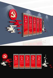 创意中式廉政文化墙模板