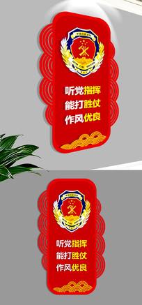 大型红色部队党建消防文化墙