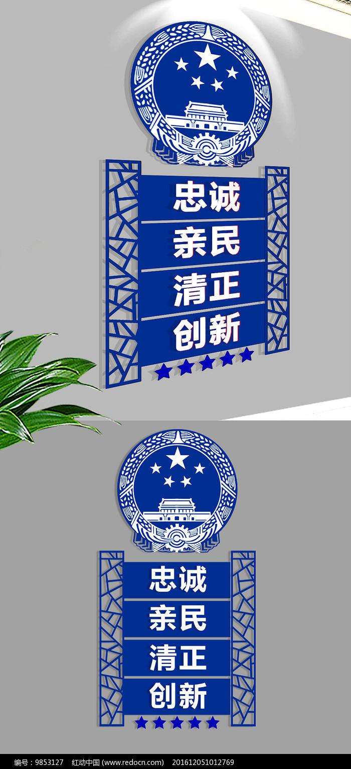 大型蓝色警察文化墙图片