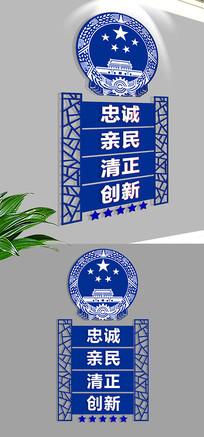 大型蓝色警察文化墙