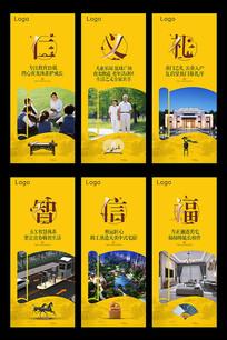 房地产灯箱广告海报