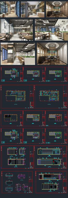 港式粤式餐厅装修CAD图纸