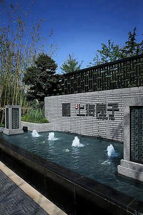 高档小区入口中式纹样喷泉景观