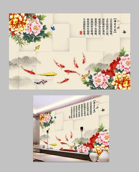 国色天香牡丹花中式背景墙