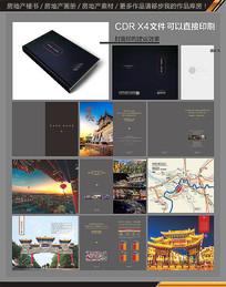 黑色旅游地产楼书设计模板