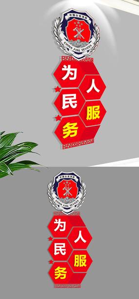 红色大型消防文化墙