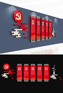 红色古典廉政文化墙模板