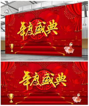 红色喜庆年度盛典舞台背景板