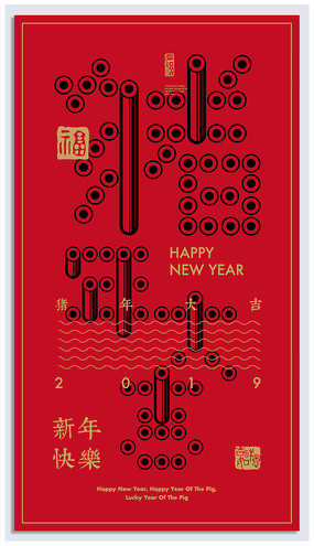 红色猪年大吉海报图片