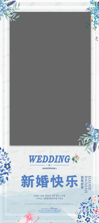 婚礼酒店展架
