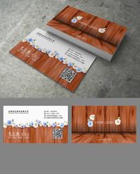 经典木板名片