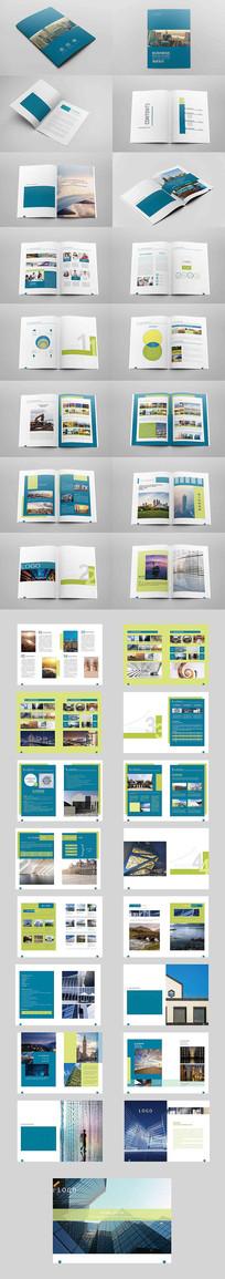 集团商务企业宣传画册设计