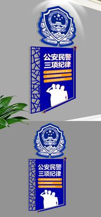 蓝色长廊警营文化文化墙