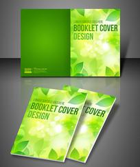 绿色健康清新画册封面设计