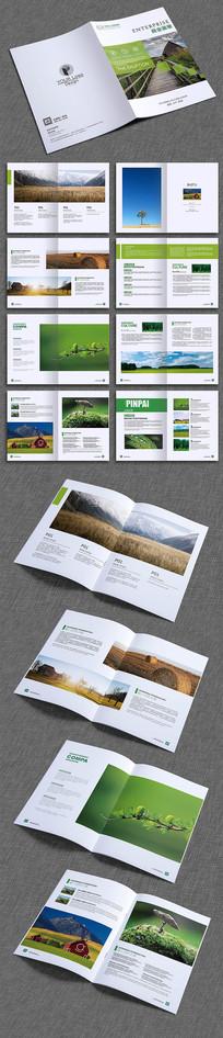 绿色科技农业宣传画册模板